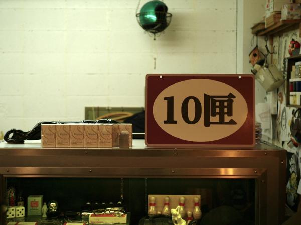 10匣1.png