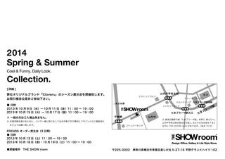 2014SS2.jpg