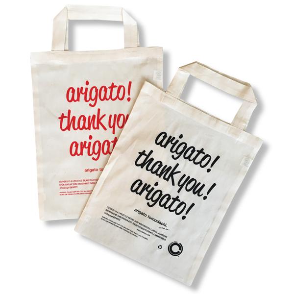 ARIGATO-BAG6.png