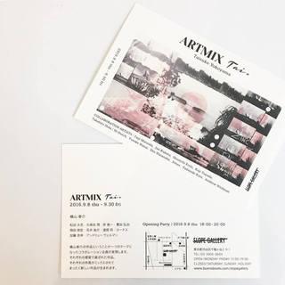 ARTMIX Tai+.jpg