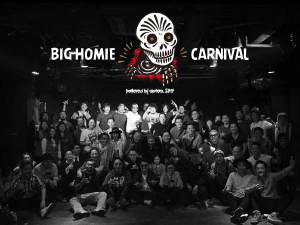 BIG-HOMIE-CARNIVAL1.png