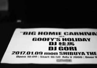 BIG-HOMIE-CARNIVAL3.jpg