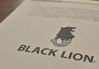 BLACK-LION1.jpg