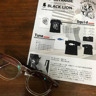 BLACK-LION2.jpg