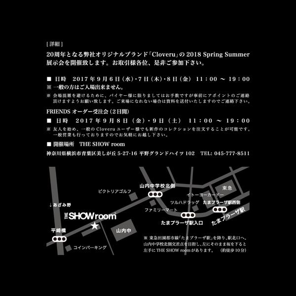 CLOVERUブログ用2.png