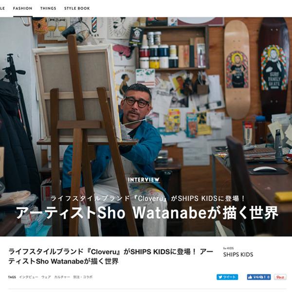 Cloveru-KIDS-SHO-WATANABE-6.jpg
