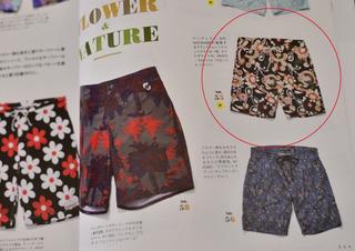Cloveru-Shorts.jpg