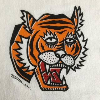 Cloveru Tiger.jpg