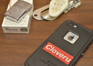 Cloveru4.jpg