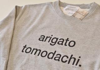 Cloveruarigato-tomodachi1.jpg