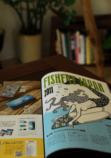 FISHFRY JAPAN BOOK.jpg