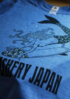 FISHFRY JAPAN TEE2.jpg
