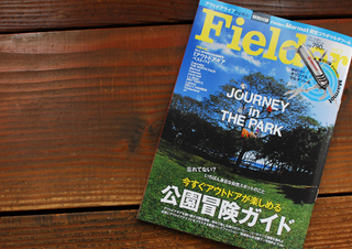 Fielder-Book1.jpg