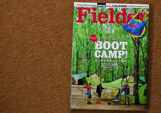 Fielder-Vol.4.jpg