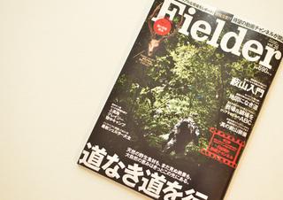 Fielder1.jpg