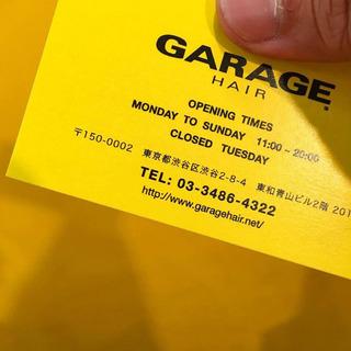 GARAGE-HAIR1.jpg