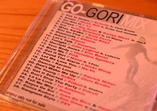 GORI-CD.jpg