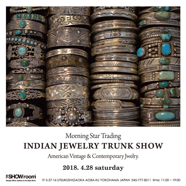 INDIAN-JEWELRY-TRUNK-SHOW-SHO-WATANABE1.png