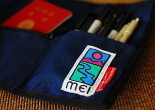 M.E.I.-BAG5.jpg