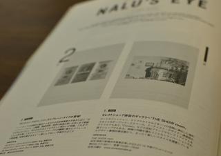 NALU2.jpg