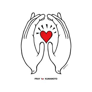 PRAY-FOR-KUMAMOTO.jpg