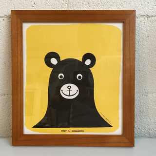 SHO-WATANABE-ART--BEAR.jpg