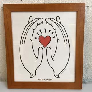 SHO-WATANABE-ART--HOPE.jpg