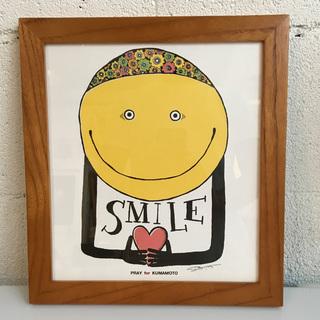 SHO-WATANABE-ART--SMILE.jpg