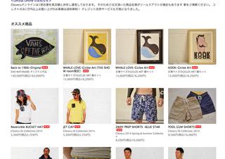 SHO-WATANABE-ART.jpg