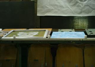 SHO-WATANABE-ART2.jpg