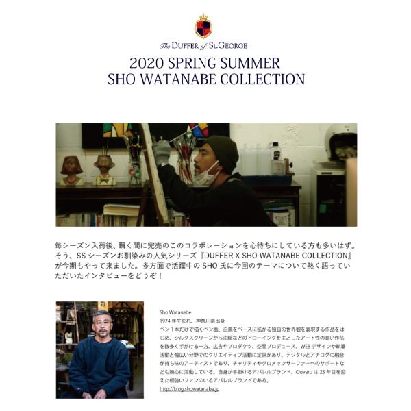 SHO-WATANABE-DUFFER2.png