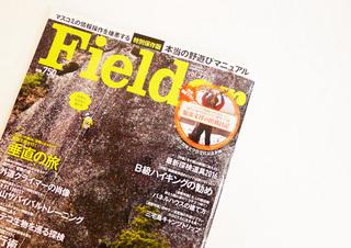SHO-WATANABE-Fielder1.jpg