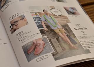SHO-Watanabe.jpg