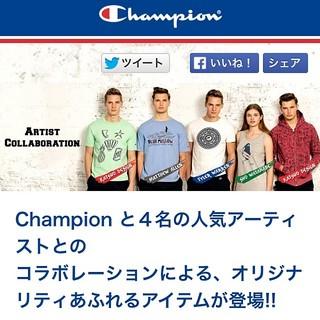 SHO WATANABE-CHAMPION.jpg