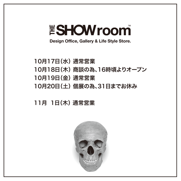 THE-SHOWroom告知.png