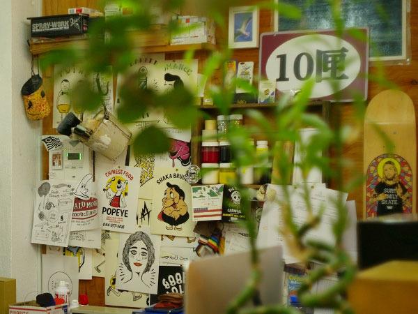 THE-SHOWroomSHO-WATANABE3.jpg