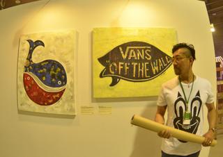 VANS-SURF3.jpg