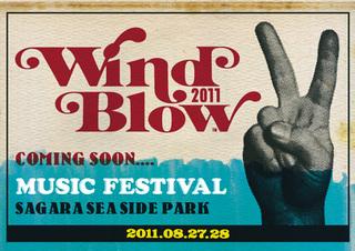 WIND BLOW2011.jpg