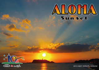 aloha-sunset.jpg