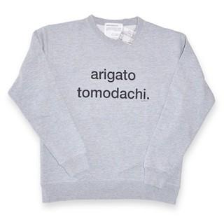 arigato tomodachi.jpg