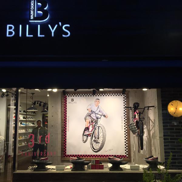 billys-cloveru1.png