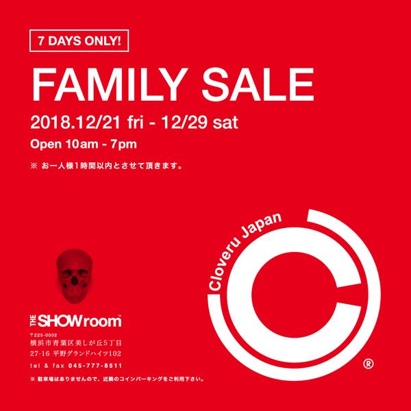 cloveru-family-sale.png