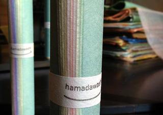 hamadawashi1.jpg