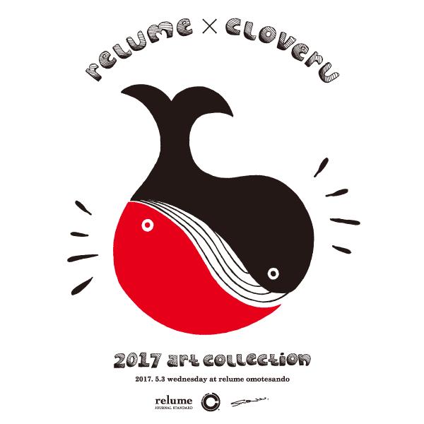 relume-×-Cloveru1.png